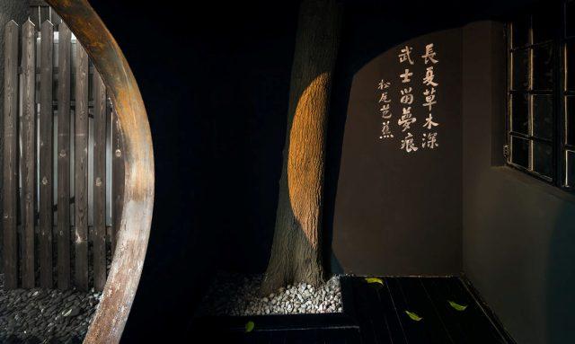 © CreatAR (Ai Qing, Mao Yinchen)